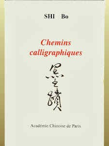 Livre Shibo-Thierry Sobrecases