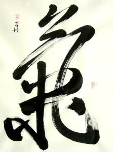 calligraphieenergie