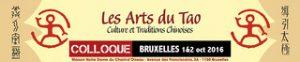 logo-colloque-bruxelles2016